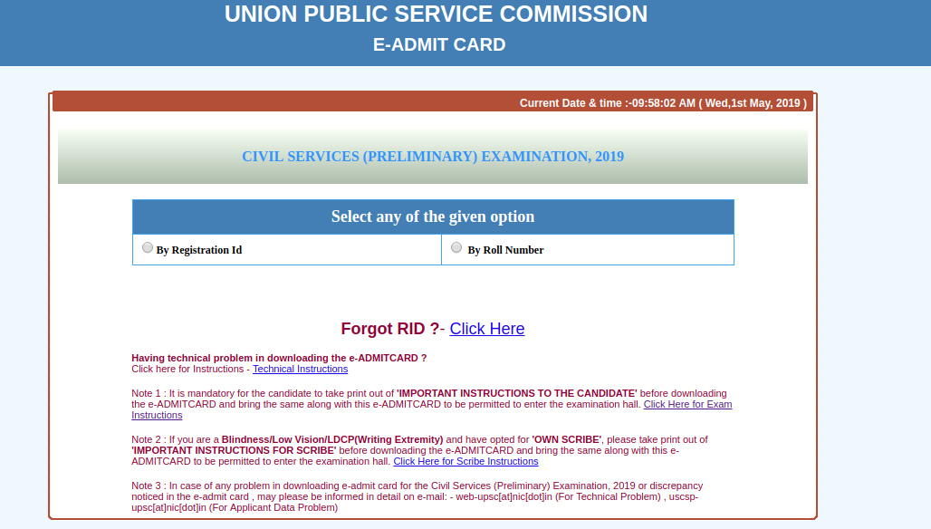 UPSC-PRELIMS-Admit-card