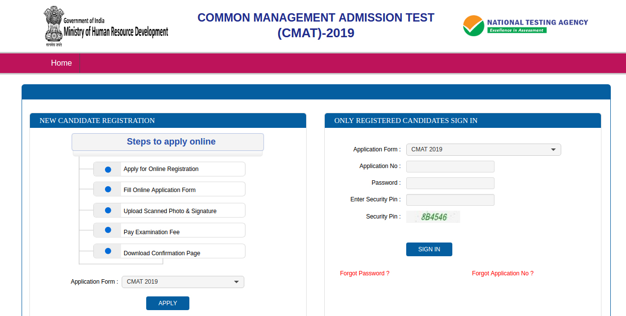 How to Fill CMAT 2019 Application Form - Stepwise Procedure