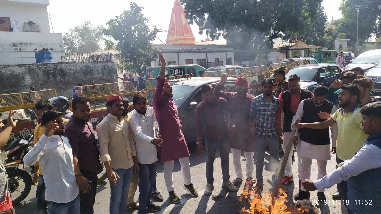 lucknow-student-protests