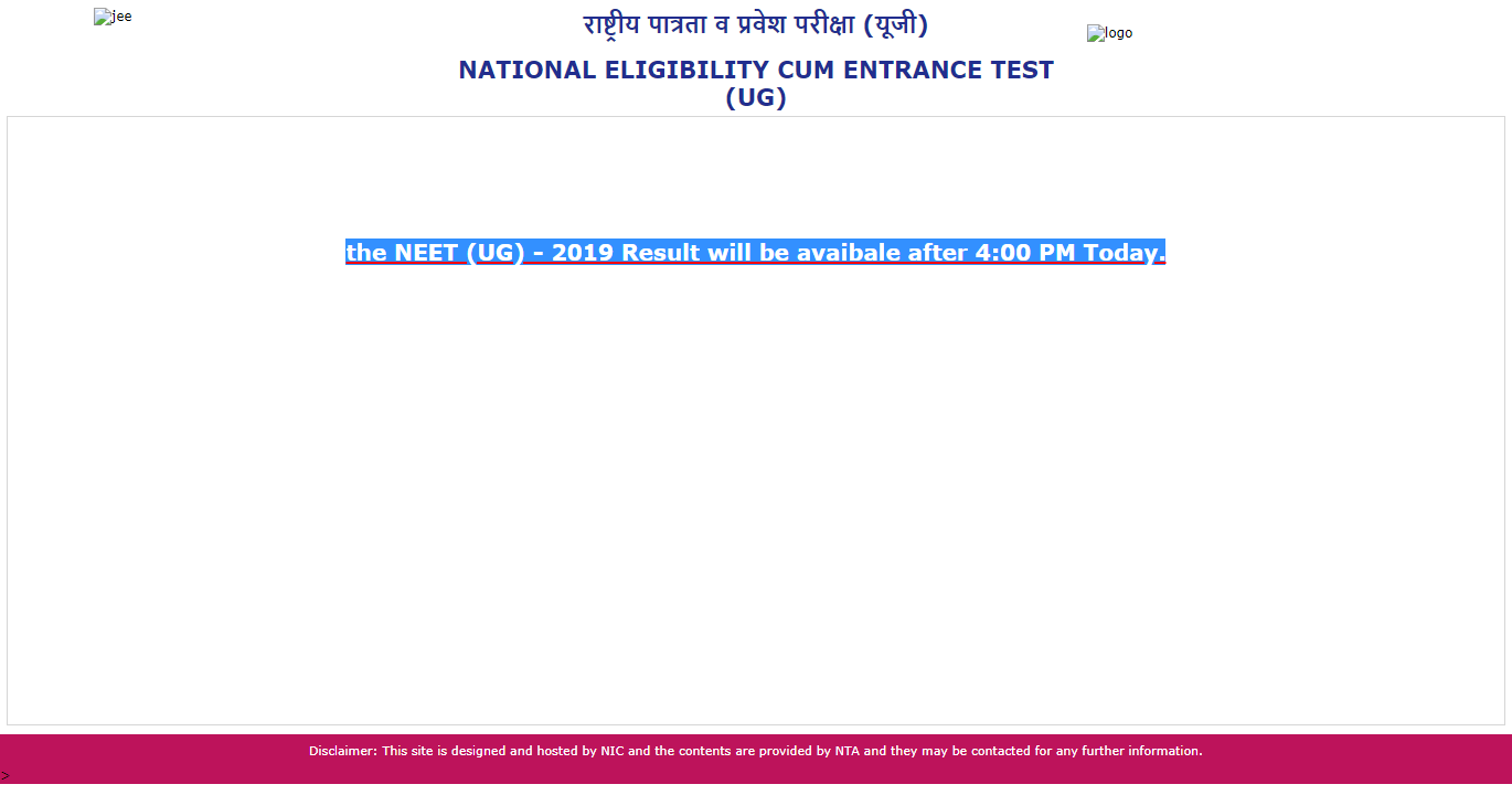 neet-result-after-4-pn-today
