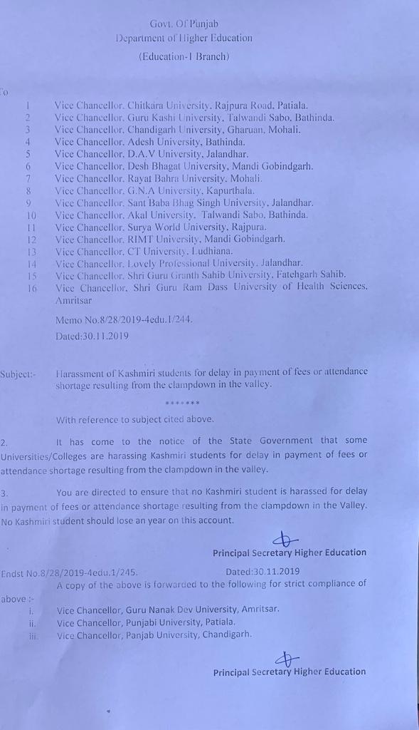 punjab-order-kashmiri-students-harassment