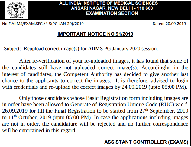 re-uploading-of-images-AIIMS-PG-Jan